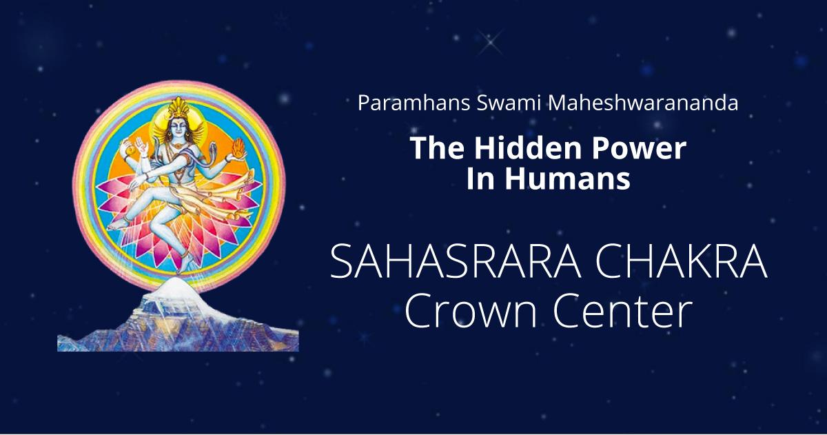 Exercises for the Sahasrara Chakra